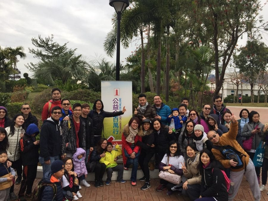 QNET Hong Kong Walk For Millions 2017 The Community Chest (1)