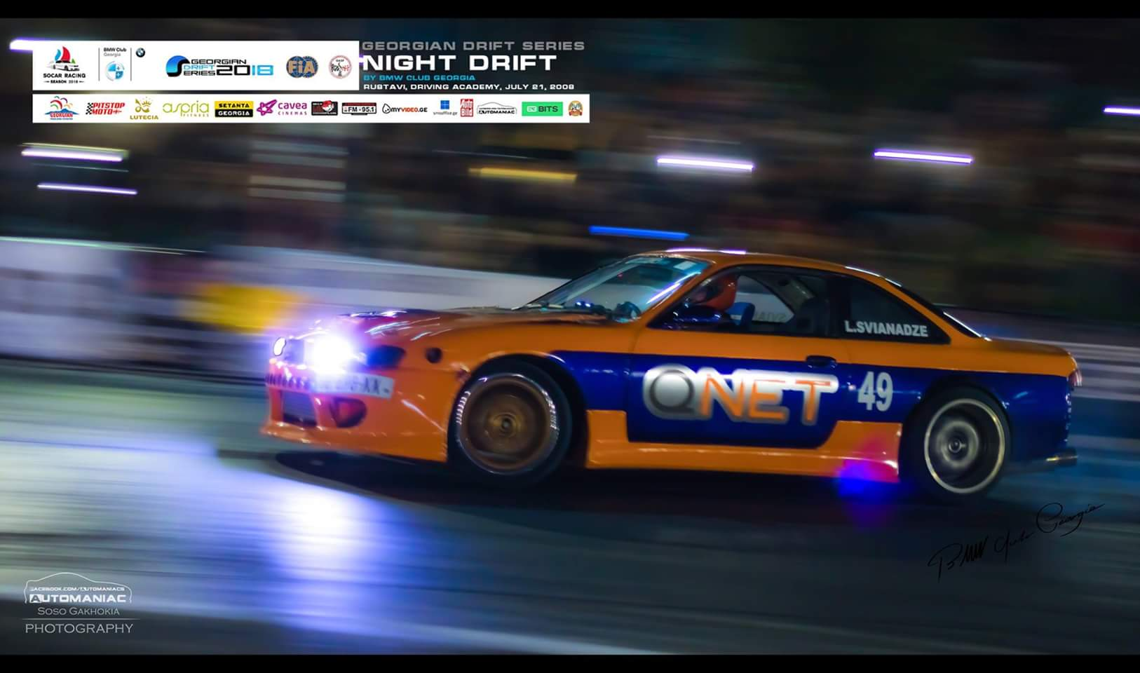 Image of QNET sponsored car at the Georgian Drift Series Championship