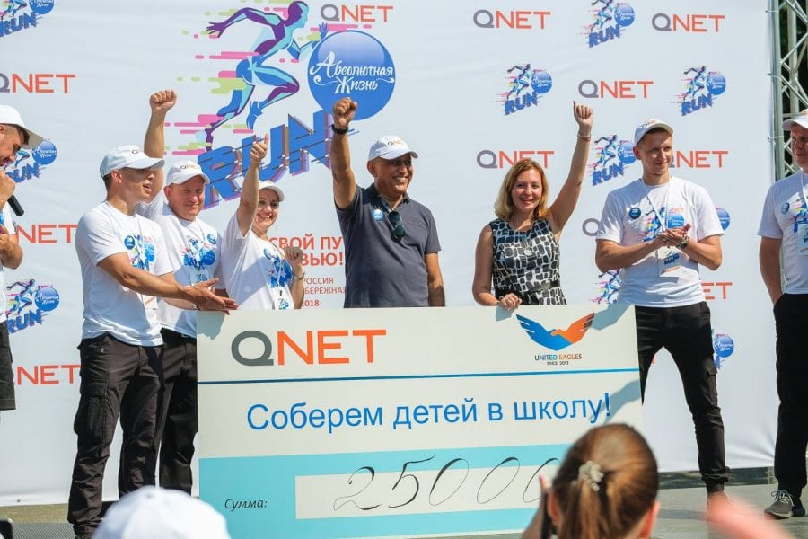 image of qnet absolute living run in novosibirsk russia